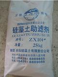 硅藻土,四川硅藻土,重庆硅藻土,华耀化工硅藻土批发