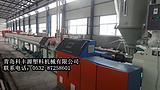 ppr管材生产线|ppr管材生产工艺