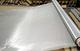 超薄不锈钢丝网,轧光不锈钢丝网