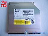联想 笔记本光驱 DVD刻录机  DVDRAM GU70N