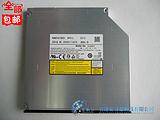 全新超薄UJ8A2 内置光驱 笔记本DVD刻录机 光驱rw