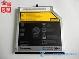 AD-7910S DVD-RW 9.5MM托盘式 刻录光驱