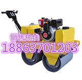 小型压路机山东有没有代理商手扶式双钢轮振动压路机小压路机生厂商