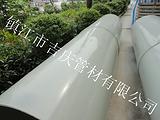 化工pph风管