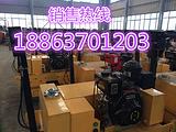 全国包邮小型振动压路机厂家手扶式双钢轮压路机小型压道机