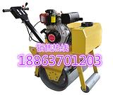 小型振动压路机厂家济宁手扶式单轮压路机价格小型沟槽压实机