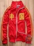 提供运动服|运动服|运动服报价|门头沟运动服供应信息|北京服