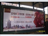 广州市公交站广告 广州市候车亭广告 广州市BRT广告