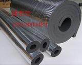 黑色橡塑保温板保温管