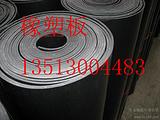防腐保温橡塑保温板保温管