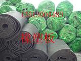 优质橡塑保温材料厂家