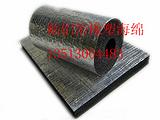 铝箔贴面橡塑保温板保温管