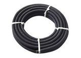远大橡塑主要生产各种规格型号夹布耐油胶管