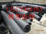 水管保温橡塑保温管