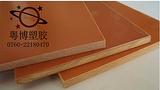 耐腐蚀电木板,中山电木板