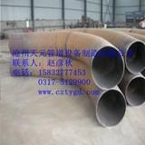 长期供应不锈钢弯管,中频不锈钢弯管,国标不锈钢弯管厂家