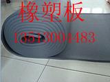 橡塑材料橡塑保温管保温板