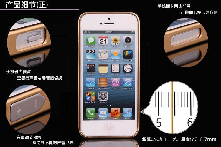 新款超薄苹果iphone4s金属手机壳边框手机配件带按键卡扣式
