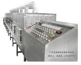 高低温循环箱海兴县|海兴烘箱干燥箱马弗炉