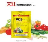 郑州叶面肥氨基酸水溶肥粉剂天壮肥料