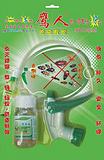 鹰人蟑螂药驱蚊蝇药一瓶顶五瓶家庭害虫全除净残杀威害虫一次净