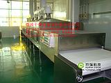 高低温循环箱广平县|广平烘箱干燥箱马弗炉