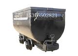 MGC1.7-9D固定式矿车,1.7吨固定式矿车多少钱