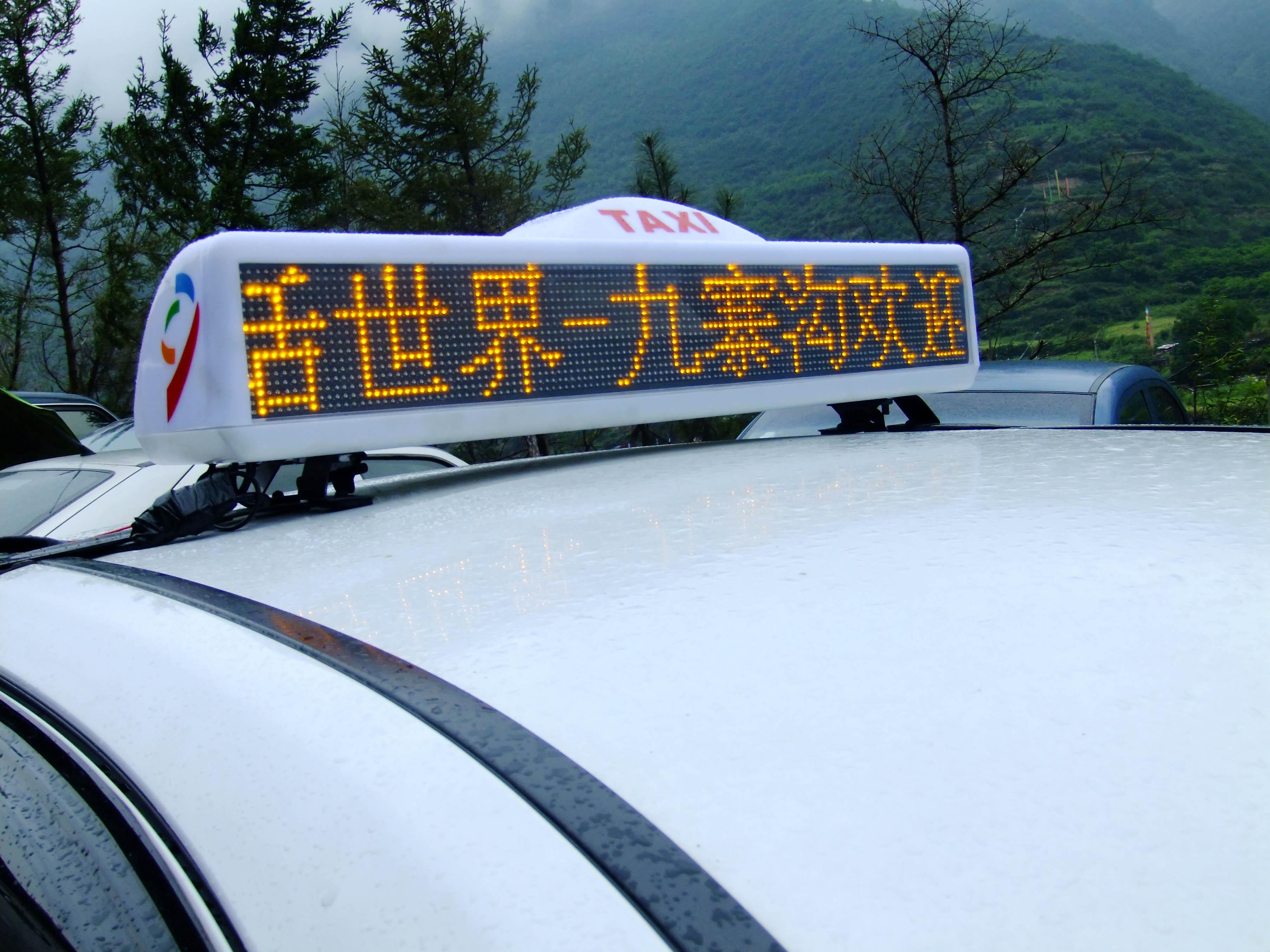 显示器件价格 天津LED车载显示屏厂家报价,天津最新出租车LED广
