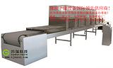 高低温循环箱四川省|四川烘箱干燥箱马弗炉