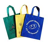 昆明礼品袋制作规格、昆明手提袋批发、昆明无纺布袋厂家批量出售