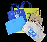 昆明群趣环保袋厂印刷订做昆明环保袋,昆明环保袋批发/礼品袋报价