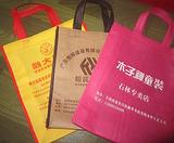 昆明环保袋制作商、大理礼品袋印广告、红河手提袋印logo