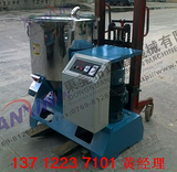 供应HXGH-100升高速混合机,化工厂专 用高速混合机,混