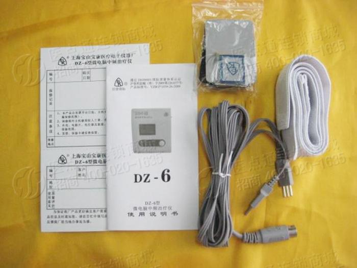 dz-6型微电脑中频治疗仪