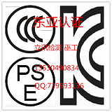 燈具KC認證標準交通燈kc認證隧道燈kc認證泛光燈kc認證