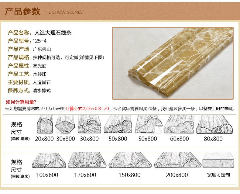 石材石料价格 125 4浅灰网人造仿大理石线条报价 室内装修腰