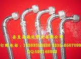 七氟丙烷滅火器專用金屬軟管