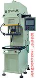 PLC数控油压机|智能数控油压机