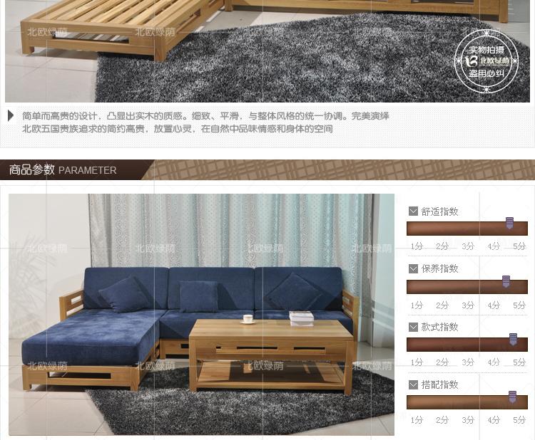 上海实木家具厂直销北欧绿荫实木沙发转角沙发可定制