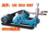 贵州泥浆泵 矿用泥浆泵 泥浆泵价格