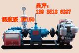 泥浆泵云南活塞式泥浆泵高扬程大流量可注水泥灌浆泵