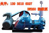 河北泥浆泵配件 小型泥浆泵 小型便携式隔爆泥浆泵
