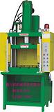 厂家供应现货四柱液压机|快速四柱液压机价格