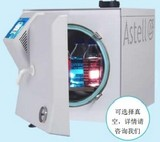 AMB420BT型前置式高压蒸汽灭菌器