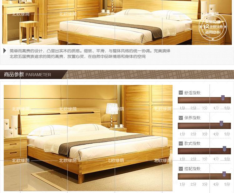 全纯榆木床卧室家具全实木双人床北欧简约