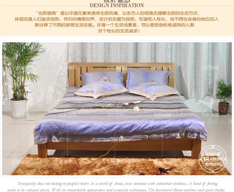 床价格_简约现代全实木床榆木双人床1