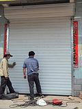 东城区维修电动卷帘门电机