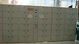 自动存包柜,全国发货,质量保证