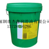 供应:BP润滑油,BP海力克 32#,46#液压油