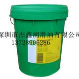供应BP润滑油,BP传热净Transclean 801